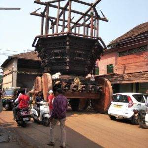 Gokarna Town